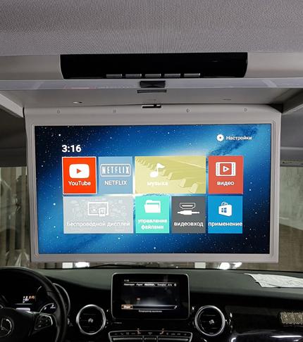 Потолочные мониторы на Volvo XC90