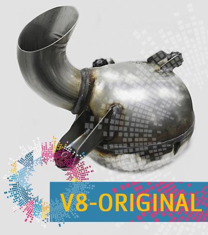 """Активный выхлоп """"V8-Original"""" на базе оригинальных компонентов Eberspacher на Volkswagen Passat"""