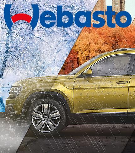 Установка Webasto на Volkswagen Passat