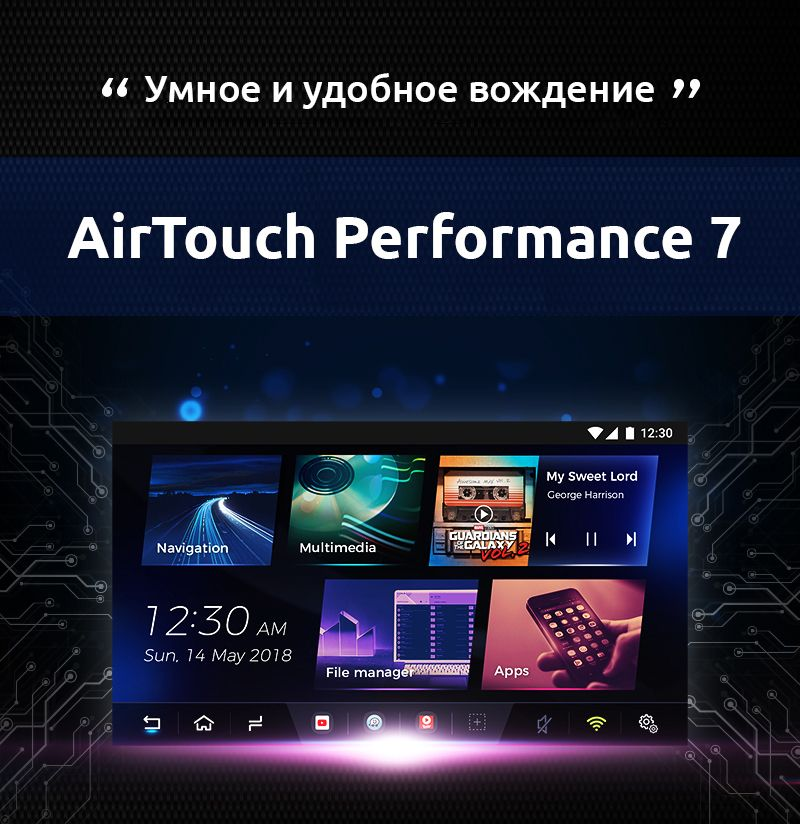 Air Touch Performance 7.jpg