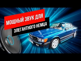 АУДИО СИСТЕМА MERSEDES BENZ SL COUPE 1975